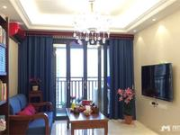 站前七路,恒福尚城。向花园,装修靓,2房2厅,仅售82.8万