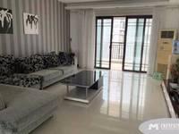 出售福华城市花园3室2厅2卫149平米150万住宅
