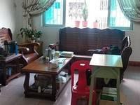出售朝阳小区3室2厅1卫80平米42万住宅