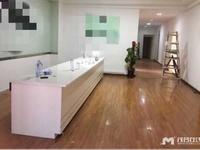 光华北路钟鼓桥电梯写字楼,250方,新净装修,空房,租3200元