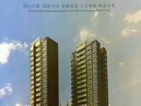 计星路亿源雅苑,14楼,75.8平方 ,3房2厅,东北向毛坯