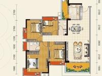 嘉福新城,中层,128.31平方,4房2厅,西南向毛坯,户型靓,实价89万包改名