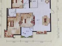茂化建二区,25楼,142.8平方,3房2厅可改4房,125万,首付45万,