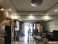 便宜抵手愉园双学位 东信名苑 4房2厅 豪华装修 拎包入住 仅售145.8万