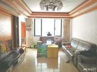 2007年小区 4房2厅 精装修 龙岭双学位 仅售79万
