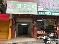 出租茂石化小区37平米2000元/月商铺