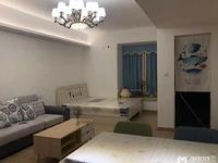 碧水湾二期、龙岭学位房,47.71平方,豪华装修,拎包入住