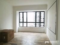 愉园双学位 公寓型住宅 低首付