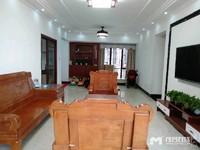 恒福尚城 繁华地段 3房2厅
