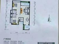 愉园学位房,东信名苑二期,21楼,92平方,102万精装修包改名