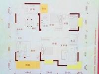 计星路富利家园,楼王中层,130.41平方,6100元 每平方包改名