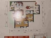 出售富丽天誉3室2厅2卫95平米80万住宅