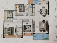 靓户型 !财富世家,好楼层,4房2厅,142平方,毛坯,1.1万
