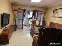 出售恒福尚城4室2厅2卫114平米110万住宅