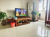 出售新福雅居3室2厅2卫113.9平米82.8万住宅
