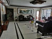 靓房出售中银名苑5室2厅3卫245平米245万住宅