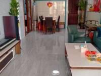 出售恒福尚城4室2厅2卫127平米143.8万住宅