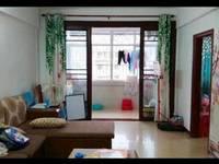 出售龙岭小区3室2厅2卫92.27平米55.8万住宅
