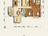 出售金源盛世4室2厅2卫145.1平米138万住宅
