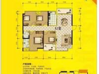 一口价83.8万!康盛南苑,毛坯中高靓层,4室2厅2卫103.41平米