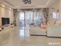 出售名雅世家4室2厅2卫164平米193万住宅