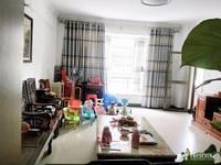 康乐花园3楼153平方,精装4房2厅,118万送车房,愉园双学位