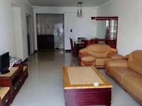 出售华侨城3室2厅2卫150平米99.8万住宅