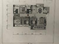 阳光城 翡丽公馆,愉园学位,4室2厅2卫143平米