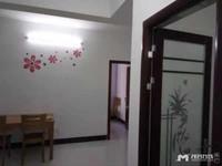 出租碧水湾二期 水岸华庭1室1厅1卫42平米1650元/月住宅
