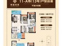 财富世家,最后一套包改名,4室2厅2卫142平米157万住宅
