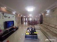 名富广场4室2厅2卫193平米210万