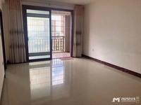 出售一方新苑3室2厅1卫102平米79.6万住宅