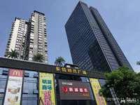 东信名苑大户型靓房,首付五成,售:12500元 方。