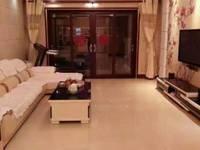 出售雍景东园3室2厅2卫143.68平米115万住宅
