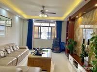 出售乙烯生活一区3室2厅2卫105平米83.5万住宅