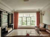 出售雅园小区3室2厅2卫120平米83万住宅