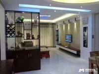 出售财富名门3室2厅2卫136平米115万住宅