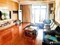 出售星翠苑4室2厅3卫220平米220万住宅