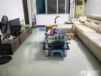 出售怡发花园3室2厅2卫130平米88万住宅