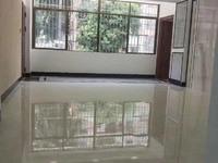 出售华侨新村4室2厅2卫120平米69万住宅