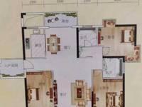 出售茂化二建4室2厅2卫143.8平米158万住宅