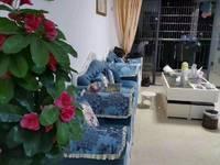 出售碧水湾二期 水岸华庭3室2厅2卫107平米96万住宅