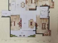 出售茂化建二期4室2厅2卫163平米170万住宅