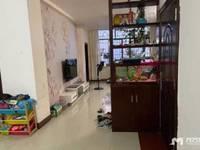 人民南丽苑小区送临街车库精装4房,95万