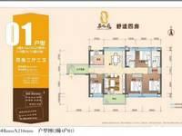 出售石化苑4室2厅2卫129平米75万住宅