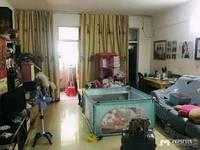 出售雅富苑3室2厅2卫122.3平米79万住宅
