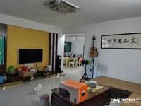 房东出租祥和中学旁电梯房4室2厅2卫144平米3300元/月住宅