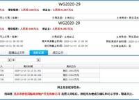 【土地成交-茂名】碧桂园2.36亿元竞得站南锦堂小区30.7亩商住用地 溢价率28%