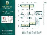 出售锦绣中华1室1厅1卫32平米30万住宅